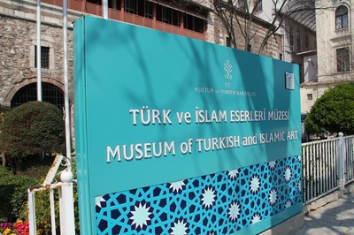 Turkish and Islamıc Art Museum wisata tour ke istanbul turki